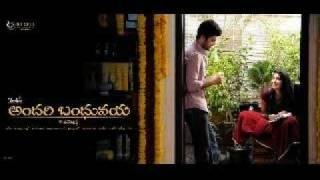 Andari Bandhuvaya Title Song Sooryudu Evarayya