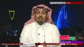 غازي الحارثي: السعودية ستعاقب العالم بأسعار النفط لو حصلت اي عقوبات اقتصادية عليها