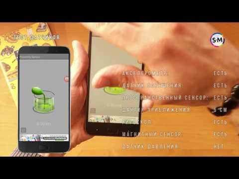 Смартфоны LENOVO купить смартфон Lenovo Леново , цены