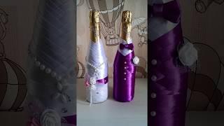 Оформление свадебных бутылок шампанского