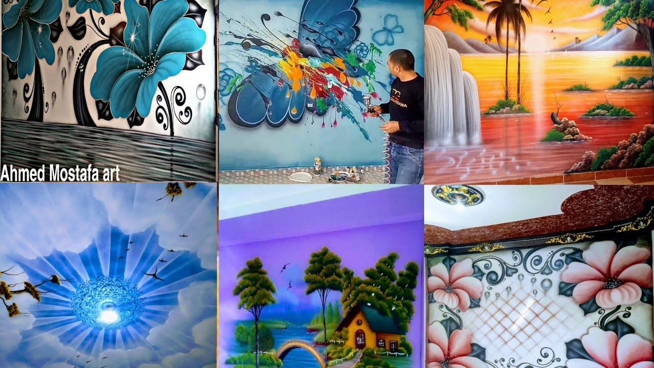 رسومات حوائط كوكتيل من أحدث الرسومات الجداريه 2020 Youtube Home Decor Tapestry Decor