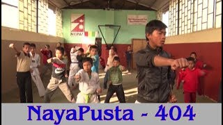 Home coming after street life | Tiny Malati | NayaPusta - 404