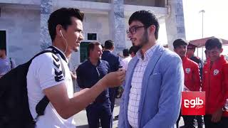 Palestine Football Team Arrives In Kabul For Friendly Match