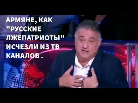 АРМЯНЕ, КАК