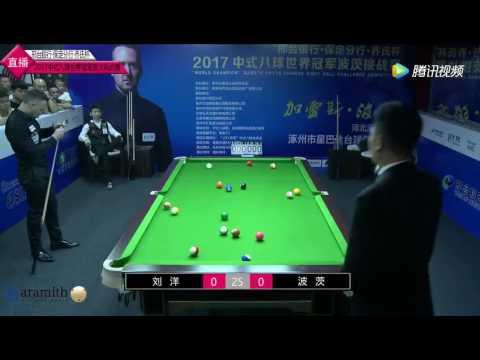 Gareth Potts VS Liu Yang - 2017 Potts Chinese 8 Ball Challenge Competition Zhuozhou station