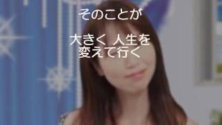 名古屋を中心に活動するアラフォーアイドルグループ 毎月第2,4金曜日に...