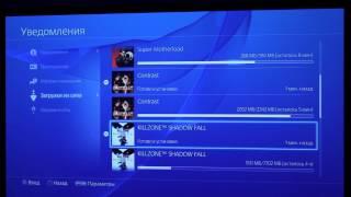 PlayStation 4: Работа с PlayStation Store и как получить бесплатные игры