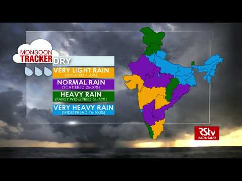 Today's Weather : Monsoon Tracker | July 28, 2018