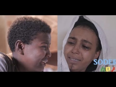 Yedesta deset Episode 1 – Ethiopian new Drama series 2018