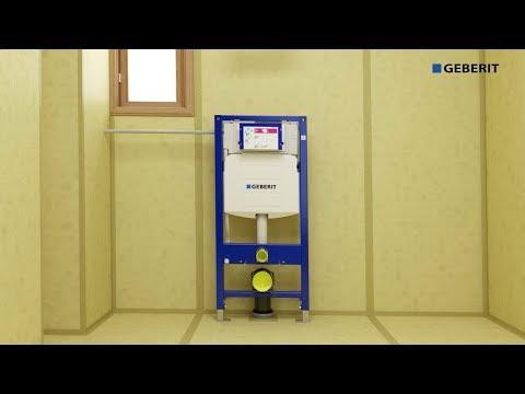 Geberit Duofix Sigma 12cm PEX (Scandinavia) - Installation