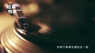 心動 - JerryC ft. Julia Wu吳卓源|Official Lyric MV(原唱:林曉培)