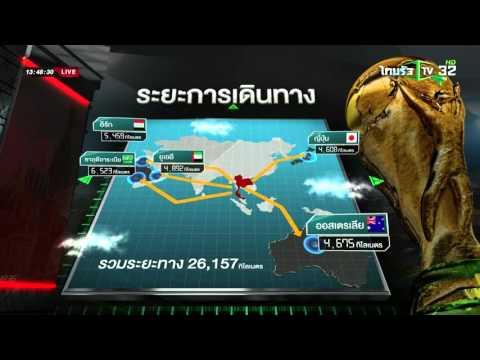 ไทย อยู่สายหิน คัดบอลโลกรอบ 12 ทีม | 13-04-59 | ชัดทันข่าวฮอลิเดย์ | ThairathTV