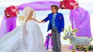 СВАДЬБА - ОЖИДАНИЕ И РЕАЛЬНОСТЬ ! Школа куклы Барби