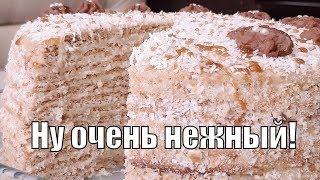 """Торт """"Ореховое наслаждение"""" неимоверно нежный!Cake """"Nutty pleasure""""!"""