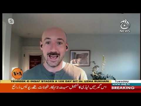 View 360 | 13 October 2020 | Aaj News | AU1I
