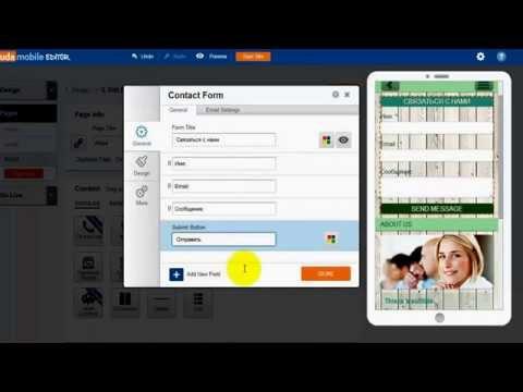 Как сделать мобильную версию сайта бесплатно!