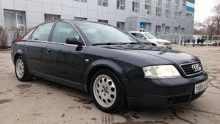 Audi A6, Ауди А6, 1998 г.в.