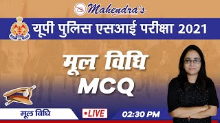 UPSI Exam 2021 | Law | मूल विधि | MCQ | By Nidhi Mahendras | 2:30 pm
