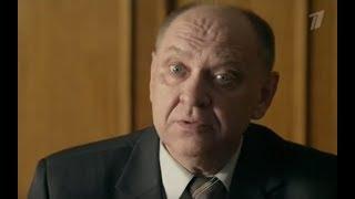 Гостиница Россия 11 и 12 серия - описание. Русский сериал смотреть онлайн