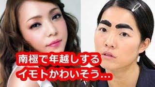 歌手安室奈美恵(40)が 今年大みそかのNHK紅白歌合戦に 出場する...