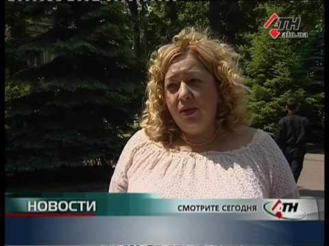 АТН Харьков: Новости АТН - 26.05.2017