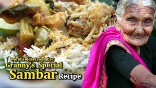 Sambar Recipe | Quick and Easy Sambar Recipe By 106 Years Old Granny