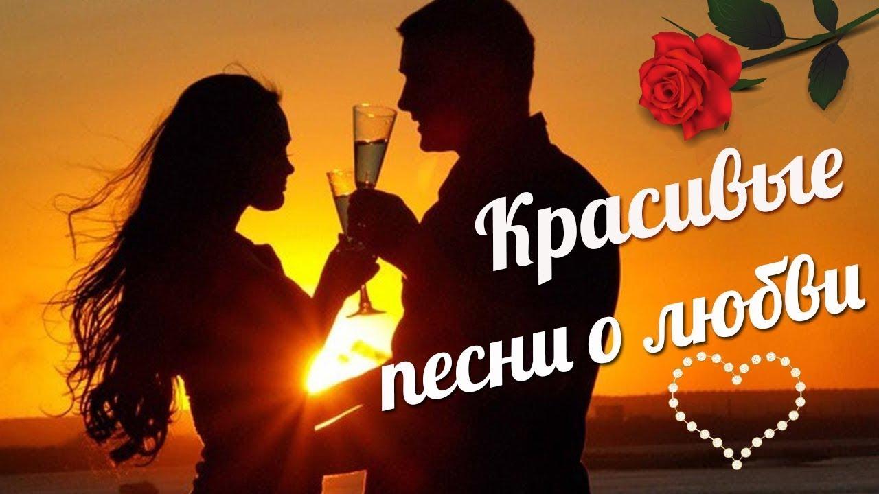Сергия — я хочу быть только с тобой (красивые песни о любви ).