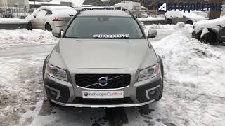 Автодоверие Отзывы: Покупка Volvo XC70