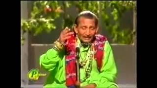 Maain Ne Main Kinno Aakhan - Hamid Ali Bela