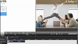 Как наложить фото на видео в Camtasia Studio 7(Этот видео-урок полезен и тем, что можно таким способом уникализировать своё видео и оно будет принято на..., 2014-08-13T09:28:17.000Z)
