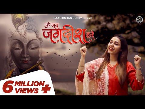 Om Jai Jagdish Hare - Maanya Arora | Aarti