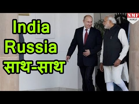 LIVE: Narendra Modi Arrives In Moscow, Russia