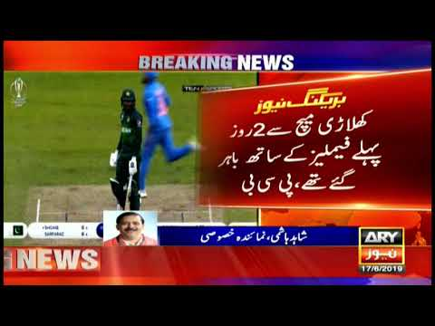 PCB denies allegation on players for sitting late in &39;sheesha cafe&39;