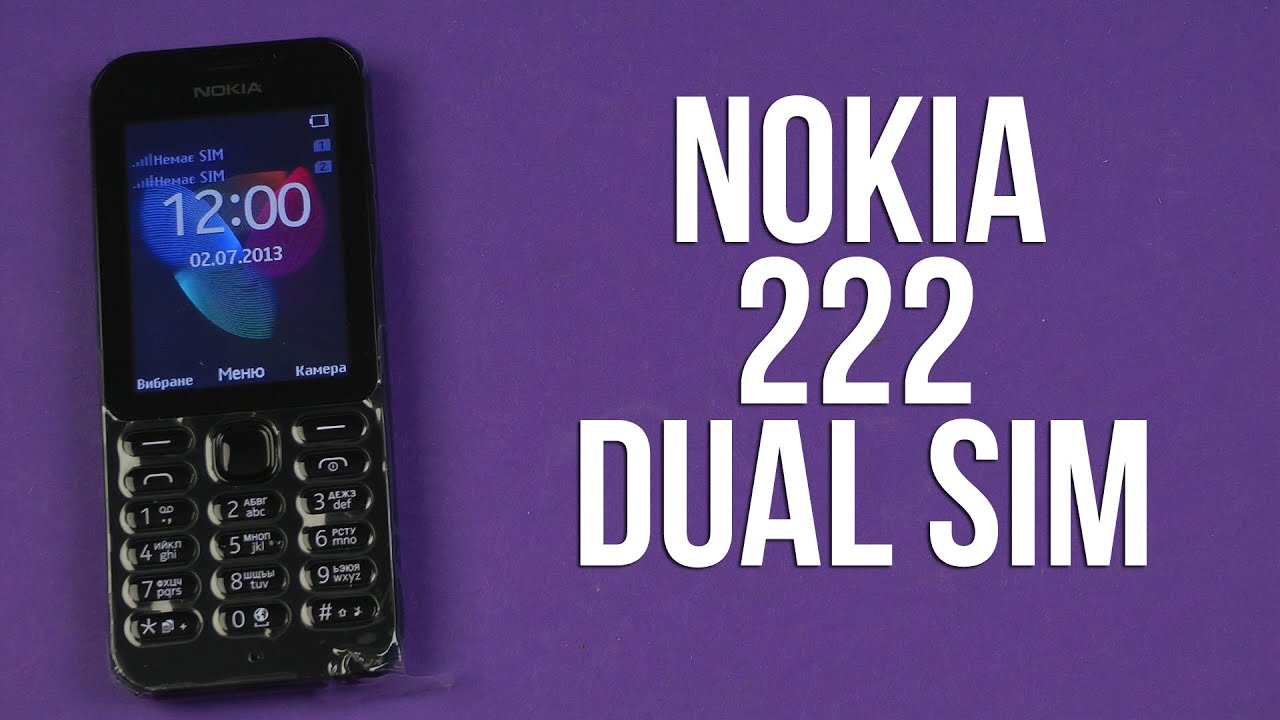 ROZETKA   Мобильный телефон Nokia 222 Dual Sim Black  Цена