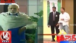 Rahul Gandhi Shows His Torn Kurta at Rally   Teenmaar News