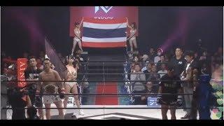 Boxing Fight Kun Khmer  Yodlekpet Thailand  Vs Yusuke Mori Japan 2018,TKO