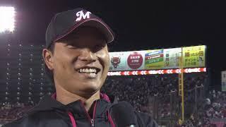 マリーンズ・岩下投手のヒーローインタビュー動画。 2018/10/05 東北楽...