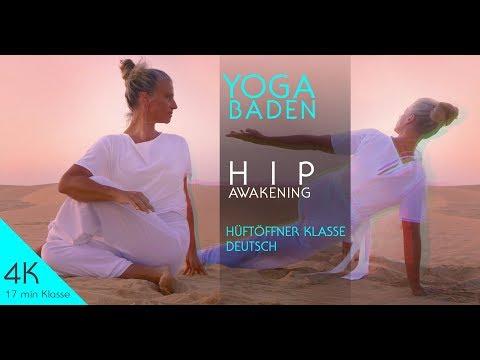 YOGA BADEN | HIP AWAKENING | 4K Yoga Hüftöffnerklasse | DEUTSCH