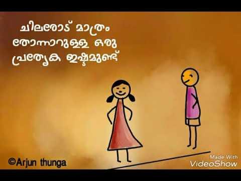 Whatsapp Status Adhya Pranayam😍😍 YouTube Stunning Pranayam Status Malayalam