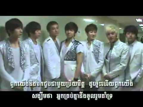 120607 U-Kiss' Cambodia event advertising clip + Message to Colombia fans