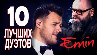 Emin - New and Best Songs 2017 - Top 10 duets