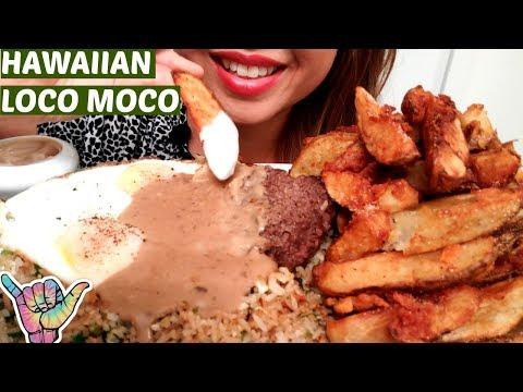 *BIG BITES* Hawaiian Loco Moco Rice Mukbang 먹방 & *CRUNCHY* French fries whispering ASMR