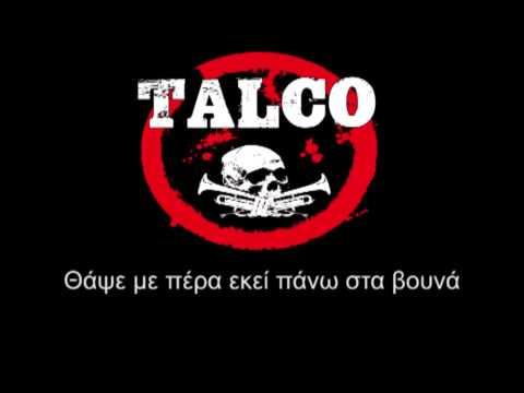 Talco - Bella Ciao(Greek Lyrics)