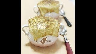 汁醬湯之仲夏菜式 —— 特濃酥皮龍蝦湯@馮太廚房