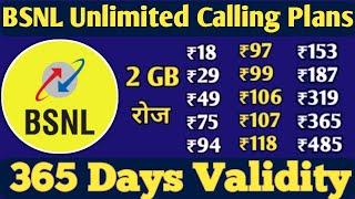 #BSNL Prepaid Recharge Plans & Offers List 2020 || BSNL New Best Plans Unlimited Calling & 4G Data