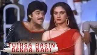Tujhsa Hasin Dekha Nahi - Dance Song |80s Hits| Anil Kapoor, Meenakshi Sheshadri | Love Marriage