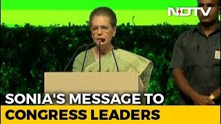 """Being Aggressive On Social Media Not Enough"": Sonia Gandhi To Congress"