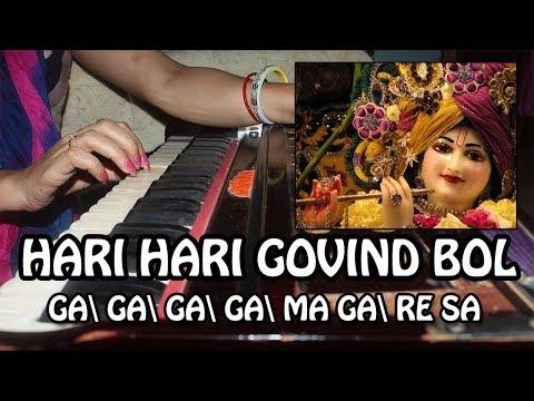 Hari Hari Govind Bol Re Manwa - Harmonium Tutorial & Notation by Rashmi Bhardwaj