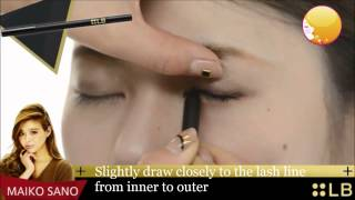 LB Creamy Waterproof Gel Pencil Thumbnail