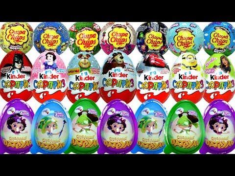 Киндер Сюрприз Игрушки Робокар Поли Сказочный патруль Cars Emoji Фиксики Новые серии Видео для детей